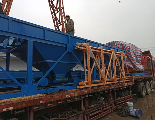 AIMIX Planta De Concreto De AJ-35