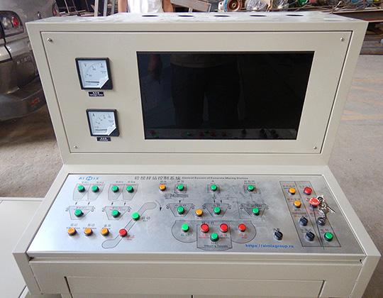 Computadora De Control