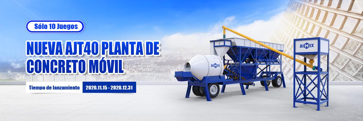 Ofrecemos Gran Promoción De Planta De Concreto Móvil